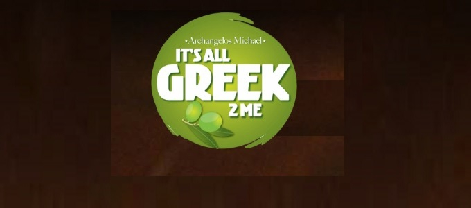 It's all Greek 2 Me zoekt bezorgers/sters